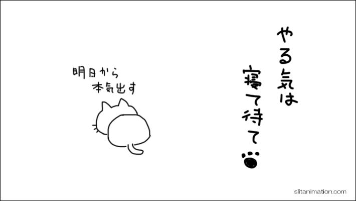 初めてのアニメーション【2コマで簡単カワイイ】 | Howcang ...